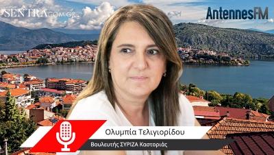 Η Ολυμπία Τελιγιορίδου για το… χαμένο τριχίλιαρο και τη σιδηροδρομική σύνδεση της Καστοριάς