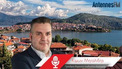 Κ. Μηταλίδης: Ο δήμος δεν μπορεί να διασφαλίσει τη λειτουργία του λατομείου – Τι λέει για χρέη, εργαζόμενους αλλά και την πρόταση Κεπαπτσόγλου