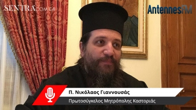 Ενημέρωση από τον Π. Νικόλαο Γιαννουσά για τον Μητροπολίτη και τους πέντε ιερείς από την Καστοριά με κορωνοϊό