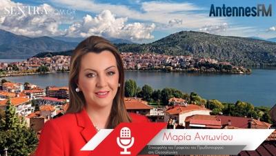 Η Μαρία Αντωνίου για γούνα, Δίκαιη Μετάβαση και κορωνοϊό στον Antennes 93.6