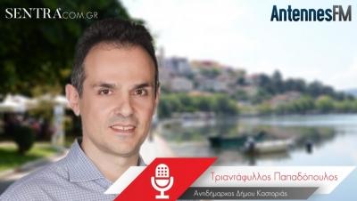 Ο Τ. Παπαδόπουλος στον Antennes 93.6 για το έργο αντικατάστασης του δικτύου ύδρευσης της ΔΕΥΑΚ