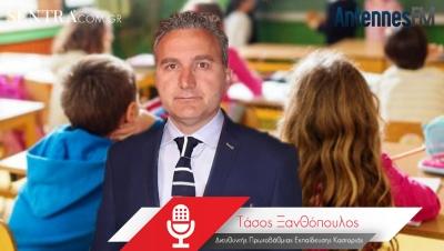 Ο Τ. Ξανθόπουλος στον Antennes 93.6 για την τηλεκπαίδευση στα δημοτικά που ξεκινά αύριο