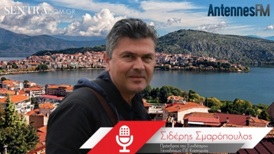 Στο 100% η πληρότητα τα Χριστούγεννα στα ξενοδοχεία της Καστοριάς! (Συνέντευξη Σ. Σμαρόπουλου)