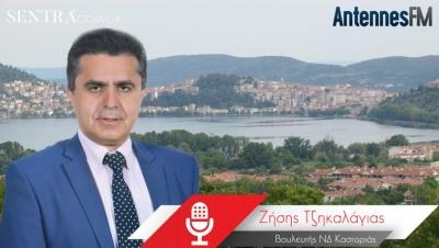 Ο Ζήσης Τζηκαλάγιας για το τριχίλιαρο στην Κοζάνη, την Φλώρινα και άλλες περιοχές